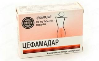 Таблетки для похудения цефамадар