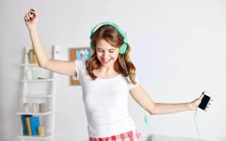 Танцы для похудения фитнес