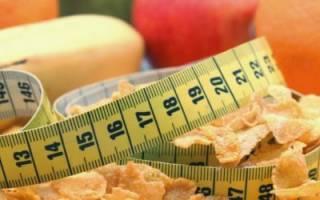 Японская диета 13 дней