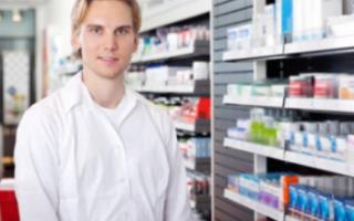 Таблетки для похудения для мужчин