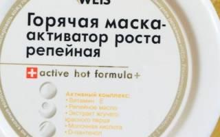 Термо маска для волос