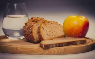 Хлеб и вода диета