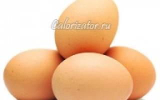 Яйцо куриное калорийность