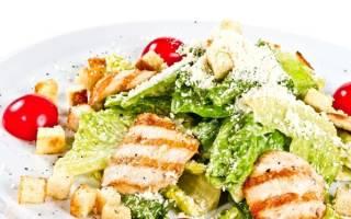 Цезарь с курицей калорийность