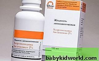 Хлоргексидин для волос
