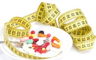 Таблетки от похудения