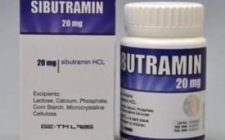 Таблетки для похудения с сибутрамином